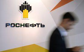 СМИ узнали о данном «Роснефти» разрешении купить «Башнефть»