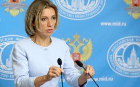 Захарова назвала операцию в Мосуле бойней