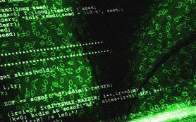 Американцы отучили программы бояться отключения от сети
