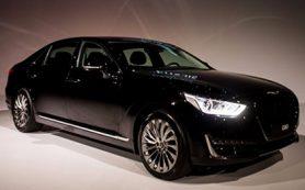 В Калининграде начата сборка флагманского автомобиля марки Genesis