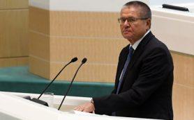 СКР заявил о вымогательстве взятки Улюкаевым