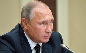 Путин призвал уравнять условия для российских и иностранных интернет-ретейлеров