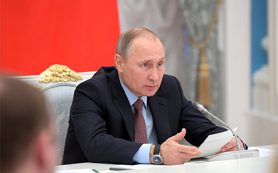 Путин одобрил идею закрепить за ТТП функцию поддержки бизнеса