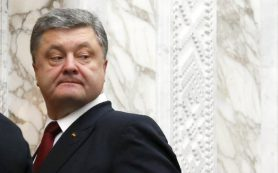 Европейские институты заметили военный бизнес Порошенко