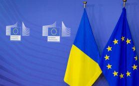 Украине отказали в статусе кандидата на вступление в ЕС