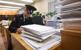 Оппозиция в Думе раскритиковала проект бюджета