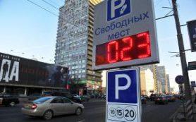 Россия: На новогодние каникулы — бесплатная парковка в Москве