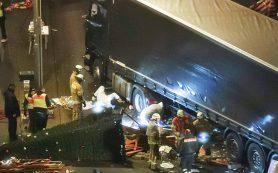 Как был пойман берлинский водитель-террорист