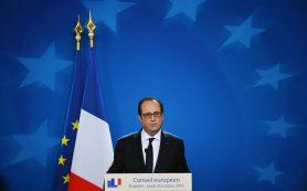 Олланд отказался от борьбы за пост президента