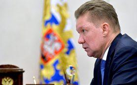 Глава «Газпрома» назвал срок начала строительства «Турецкого потока»