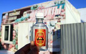 Роспотребнадзор приостановил продажу непищевой спиртосодержащей продукции
