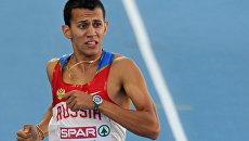 CAS дисквалифицировал российского бегуна Дылдина на четыре года
