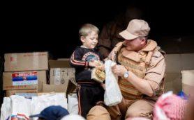 Более 3,5 тыс. жителей Сирии получили гуманитарную помощь из РФ
