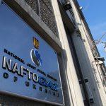 «Нафтогаз» отказался оплачивать счет «Газпрома» до решения суда