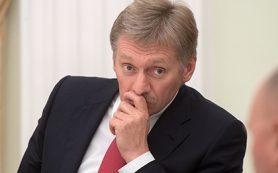 Песков прокомментировал предложение Трампа о ядерной сделке с Россией