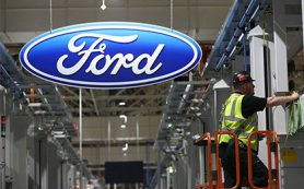 Ford поддержит запчастями конкурирующие марки