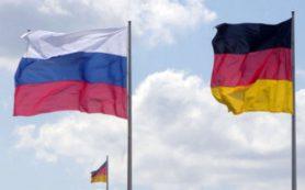 Россия и Германия создадут «горячую линию» по кибербезопасности