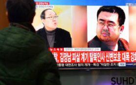 СМИ: Убийцами брата Ким Чен Ына были граждане Вьетнама