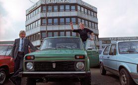 В Германии назвали лучшие советские автомобили