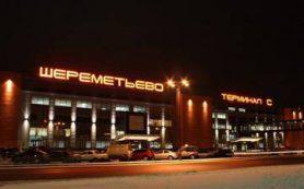 Россия: Парковку в «Шереметьево» можно оплатить через мобильное приложение