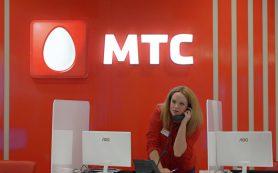 МТС призвала в шесть раз сократить объем хранимых по «пакету Яровой» данных