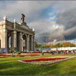 Крупнейшее в Европе колесо обозрения откроется на ВДНХ