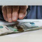 Кто тормозит экономическое развитие России