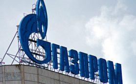 «Газпром» обсуждает с Ираном инвестиции в газовые месторождения
