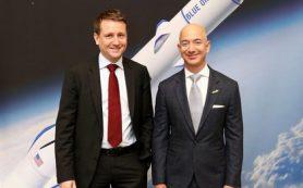 Аэрокосмическая компания основателя Amazon заключила контракт на запуск спутника