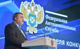 ФАС уличила страховщиков в нарушениях антимонопольного законодательства