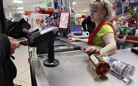 Минпромторг поддержал повышение минимальной цены на водку