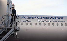 «Аэрофлот» стал лидером по рентабельности инвестированного капитала