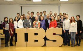IBS: Перевод экономики в цифру даст огромные возможности бизнесу и государству