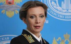 Захарова не подтвердила сообщение о визите Тиллерсона