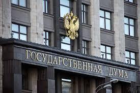Госдума рассмотрит во II чтении проект создания новой банковской системы