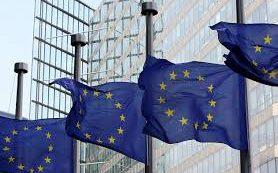 Еврогранты от еврограндов
