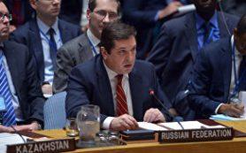 Представитель РФ при ООН отчитал постпреда Великобритании