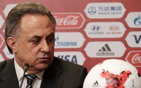 Мутко: ФИФА может продать права на показ Кубка Конфедераций и ЧМ по частям