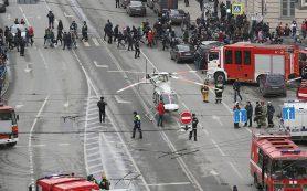 В Россию продолжают поступать соболезнования по поводу взрыва в петербургском метро.