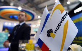 Совет директоров «Роснефти» утвердил рекомендации по размеру дивидендов