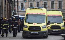Опубликован список пострадавших при взрыве в петербургском метро