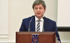 Киев отверг требование МВФ отменить санкции против российских банков