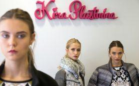 Кредиторы решили обанкротить ретейлера одежды Kira Plastinina
