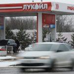 СМИ узнали о планах «Лукойла» продать все АЗС в России