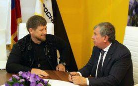 Сечин и Кадыров пригрозили Financial Times иском
