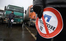 Дальнобойщики признали участие одного процента коллег в стачке против «Платона»