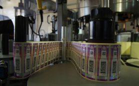 В Минфине назвали несправедливым начисление акцизов импортерам вин задним числом