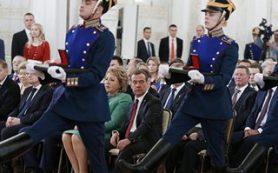 В Кремле вручены Государственные премии Российской Федерации