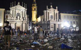 Названо точное число пострадавших в давке в Турине