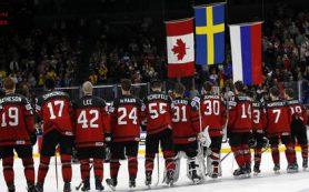 На этапе хоккейного Евротура выступит сборная Канады
